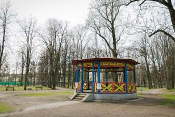 mestsky park foto vlado veverka