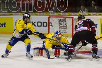 Hokej - HC 05 Banska Bystrica - SHK 37 Piestany - 11.01.2015 - Banska Bystrica