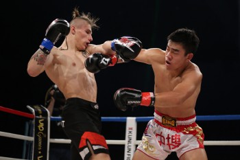 Kunlun fight, thajsky box, Banska Bystrica 2015 | REGIONAL MEDIA, s.r.o.