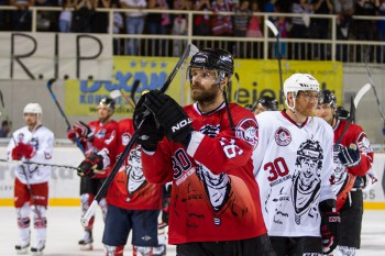 HC '05 Banska Bystrica - vyber hviezd, spomienka na Mira Hlinku Banska Bystrica 2015 | REGIONAL MEDIA, s.r.o.