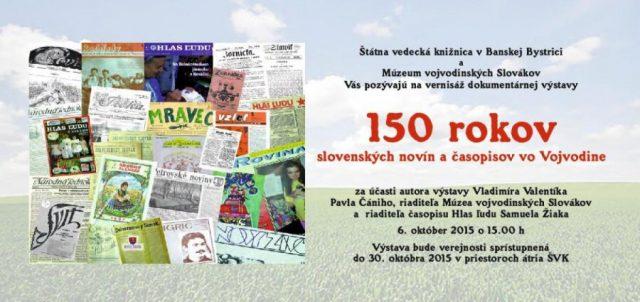 150_rokov_pozvanka_lyrova03-page-001