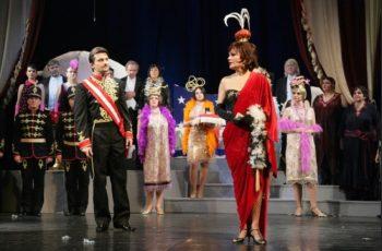 Štátna opera Vojvodkyňa z Chicaga