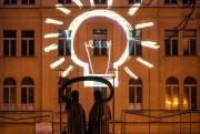 Festival svetla a tiena, videomapping, laserova show, Banska Bystrica 2015 | BBonline.sk, ZVonline.sk