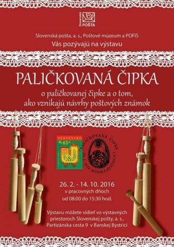 pozvanka_palickovana_cipka