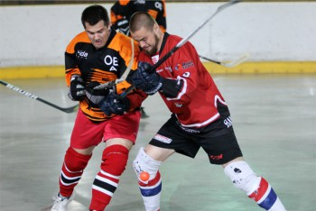 Hokejbal - Orszagh Cup 2016 - 19.06.2016 - Banska Bystrica