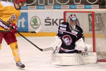 Hokej - priprava - HC 05 iClinic Banska Bystrica vs. HK Dukla Trencin - 11.08.2016 - Banska Bystrica