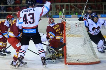 HC '05 Banska Bystrica - HK Dukla Trencin, hokej 2016   BBonline.sk, ZVonline.sk