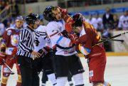 HC '05 Banska Bystrica - HK Dukla Trencin, hokej 2016 | BBonline.sk, ZVonline.sk