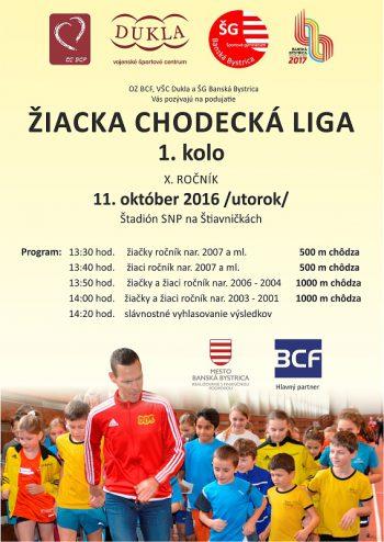 ŽIACKA-CHODECKÁ-LIGA-2016
