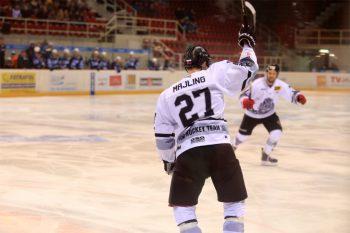 Hokej - EUHL - UMB Banska Bystrica vs. Akademici Plzen - Banska Bystrica - 24.10.2016
