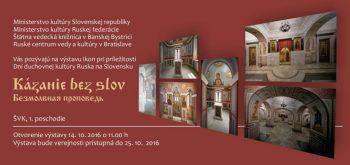 Ruske ikony Kazanie bez slov - pozvanka-page-001