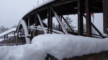 donovaly sneh
