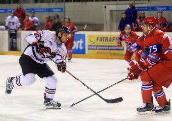 hokej hc '05 - liptovsky mikulas, Banska Bystrica 2016 | BBonline.sk, ZVonline.sk