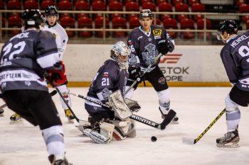 Hokej - EUHL - UMB Banska Bystrica vs. Paneuropa Kings Bratislava - 29.11.2016 - Banska Bystrica